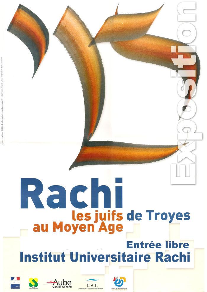 Exposition permanente - Exposition Rachi - Les juifs de Troyes au Moyen Age