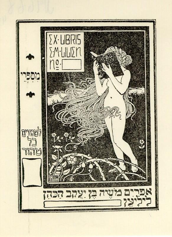 Ex-libris d'Ephraïm Moshe Lilien, Israël 20e siècle, gravure sur bois