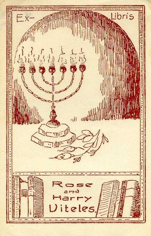 Ex-libris de Rose et Harry Viteles, France début du 19e siècle, gravure représentant une ménorah