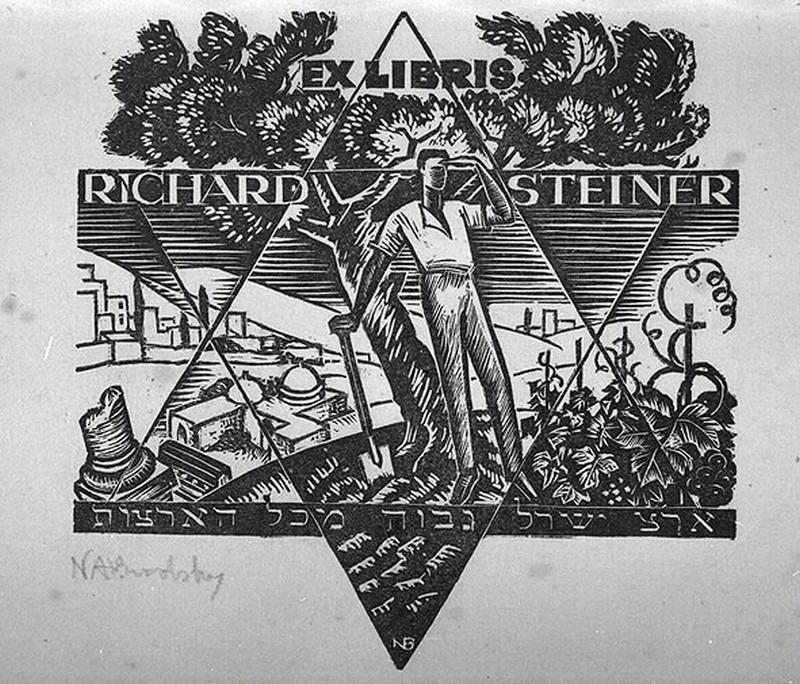 Ex-libris de Richard Steiner, 20e siècle, gravure sur bois sur papier représentant un pionnier en Israël