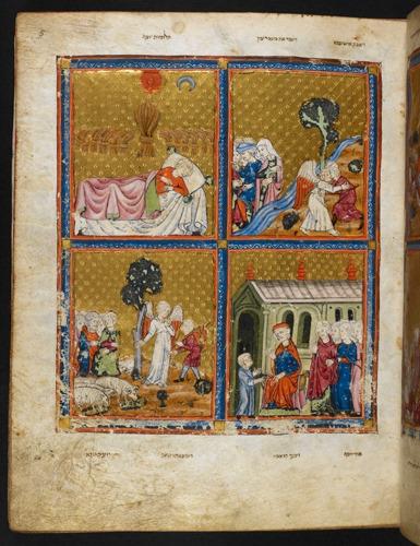 folio5r.textes.genese