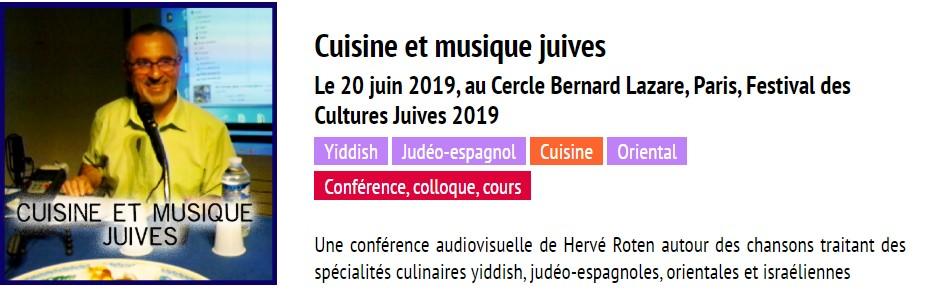 """A la découverte de """"cuisine et musique juives"""" avec l'Institut Européen des Musiques juives."""