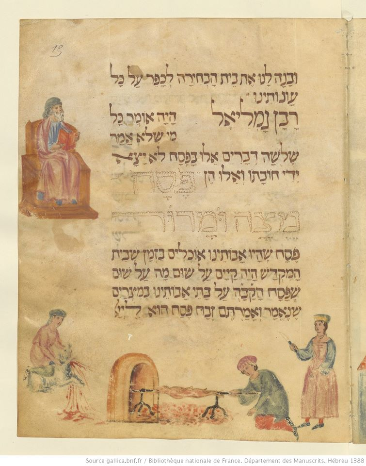 4. (F. 4v) lettrine ornée et dorée au début du manuscrit, suivie d'une illustration de la table du Seder où l'on peut apercevoir le pain sans levain