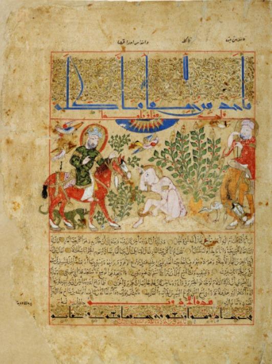 « Livre de la thériaque », ouvrage de pharmacologie, Syrie, 1199, conservé par la BNF : description de l'élaboration de la thériaque, un antidote contre les morsures de serpents