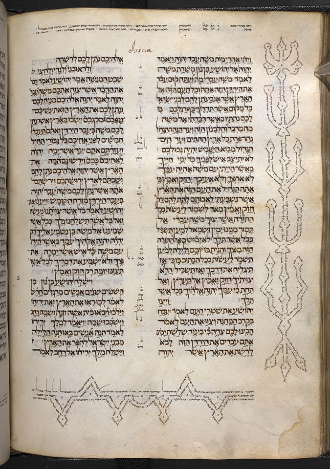 Tanakh : « Duke of Sussex Bible », 1350-1374 (British Library)
