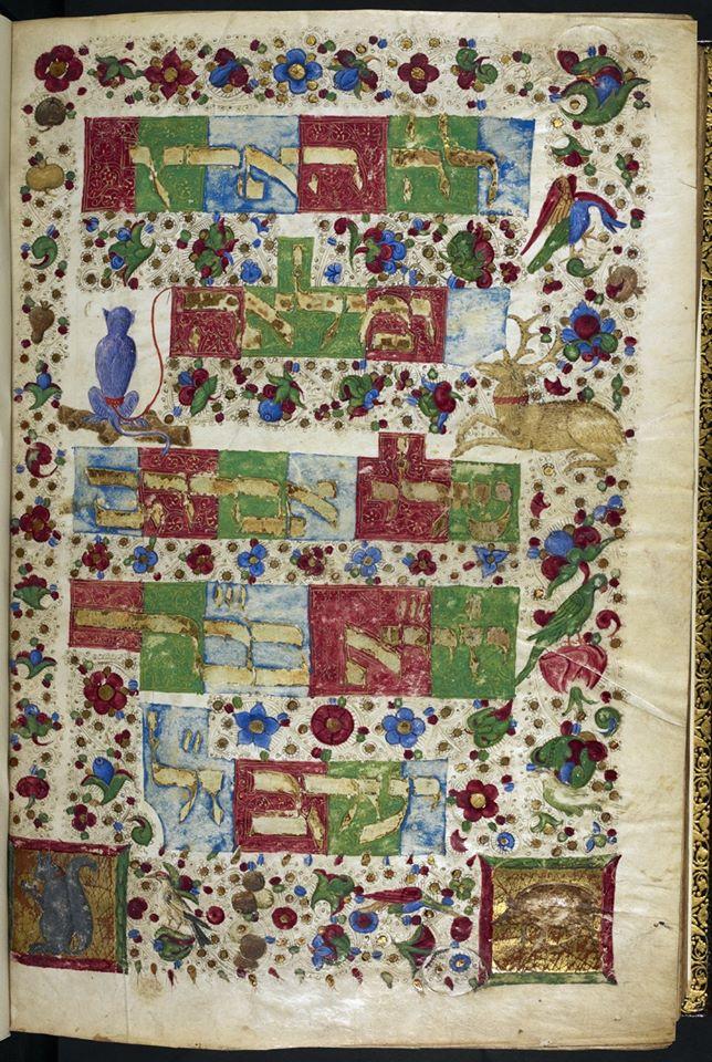 pleine page comprenant une inscription du premier propriétaire de l'ouvrage, Abraham ben Jacob, on peut y voir de nombreux animaux (oiseaux, écureuil, cerf…)