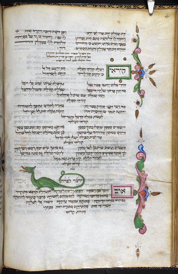 lettrines décorées et représentation d'un dragon