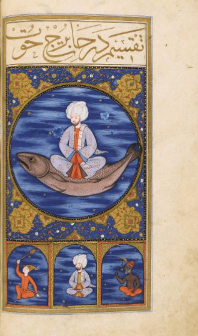 « Le lever des astres chanceux et les sources de la souveraineté », Turquie, 16e siècle (BNF) : livre d'astrologie : ici représentation des signes du zodiaque : les poissons, avec figurations de Jupiter, Saturne et Mars