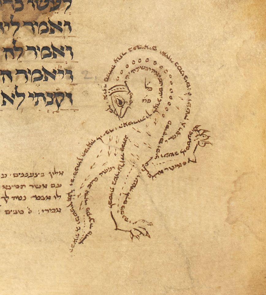 The Yonah Pentateuch, 14e s, Germanie (British Library)