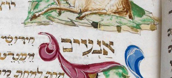 début d'un poème pour Pessa'h, avec une représentation de cerf