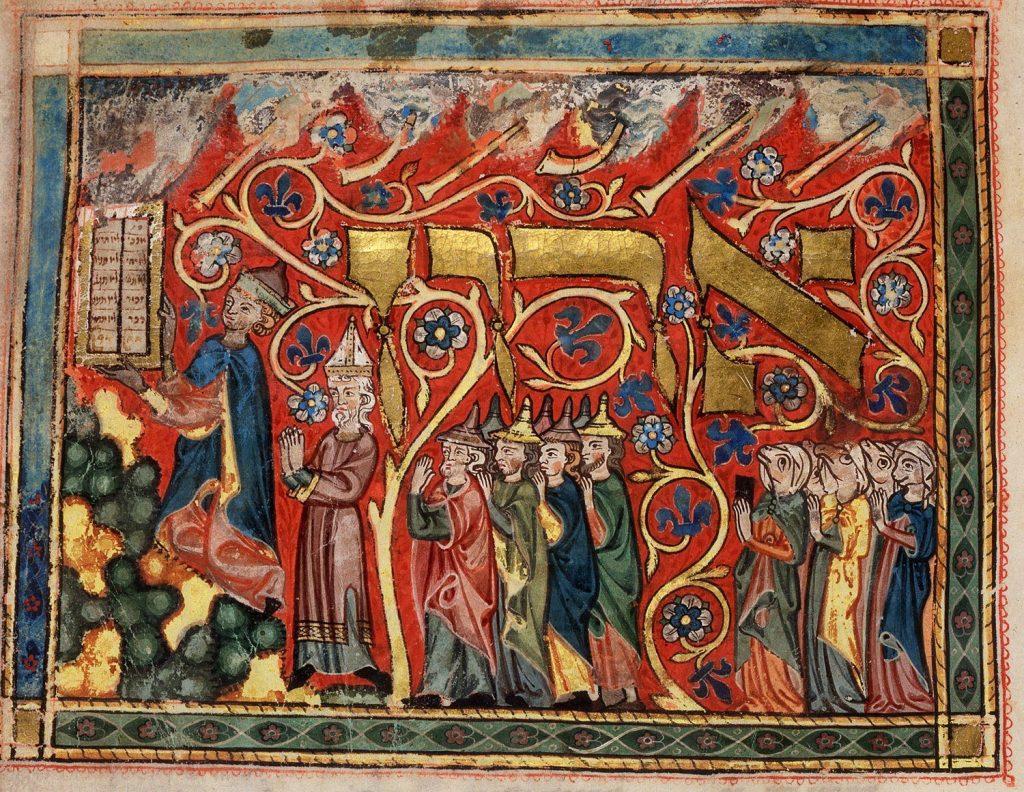Ms add 22 413 : Mazhor, Allemagne du Sud, v. 1322 5 : représentation de Moïse recevant les tables de la Loi. On peut y voir également Aaron et les Hébreux divisés en deux groupes : les hommes et les femmes