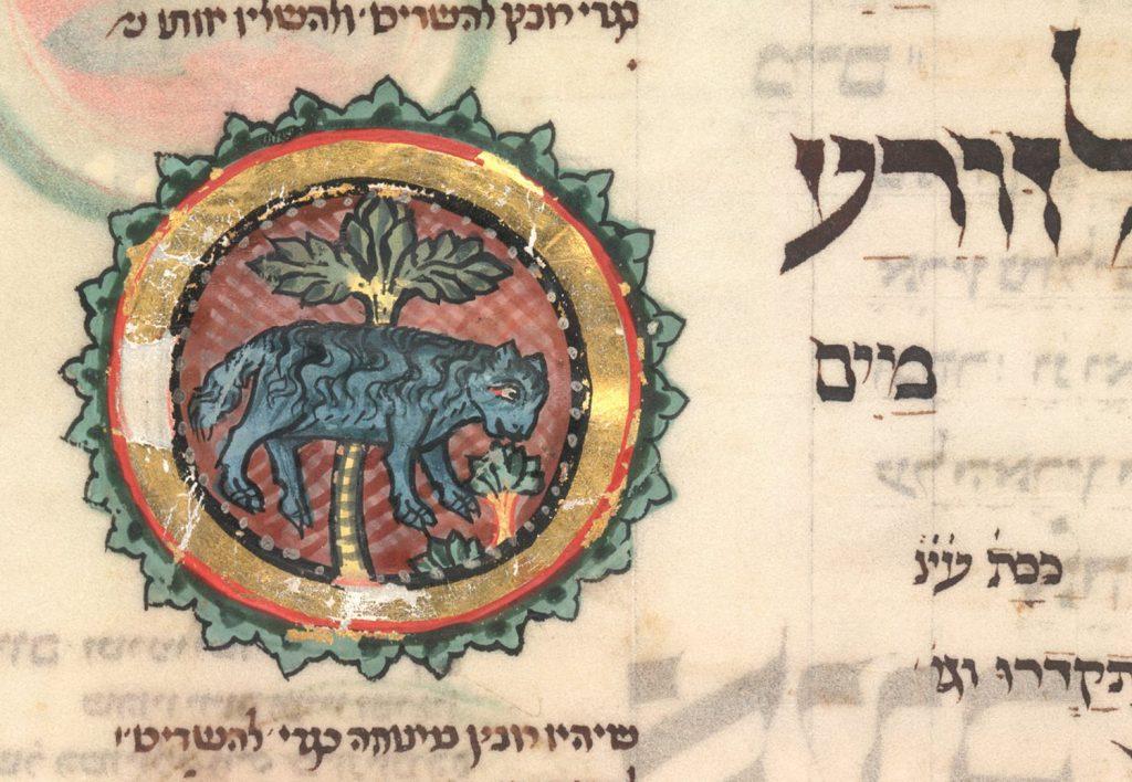 Ms add 22 413 : Mazhor, Allemagne du Sud, v. 1322  signe du Zodiaque : le capricorne