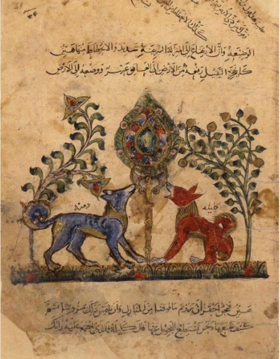 « Kalila wa Dimna », Syrie, 13e siècle (BNF) : représentation des deux chacals Kalîla et Dimna. Il s'agit d'un des plus anciens manuscrits conservés.