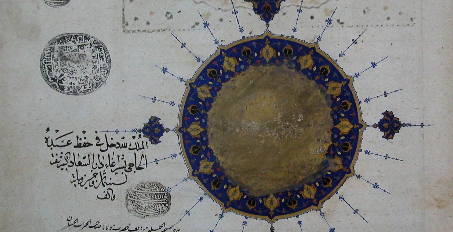Canon Avicenne Ibn Sina