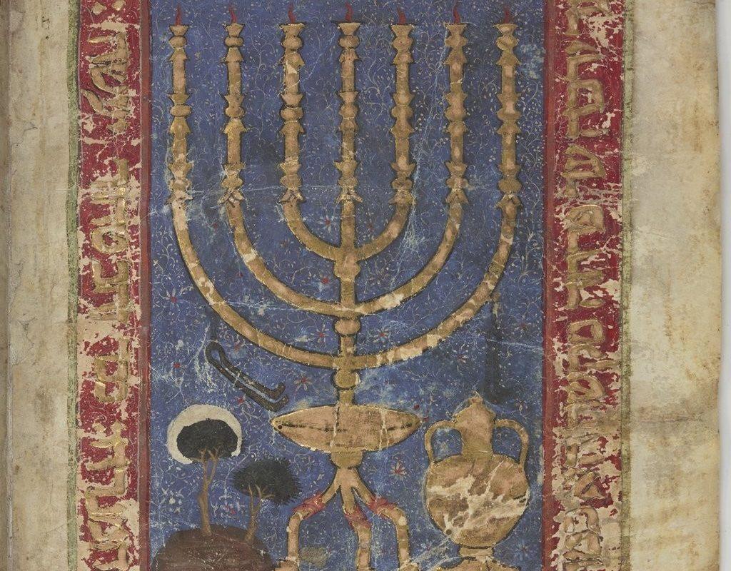 Bible espagnole XVe siècle