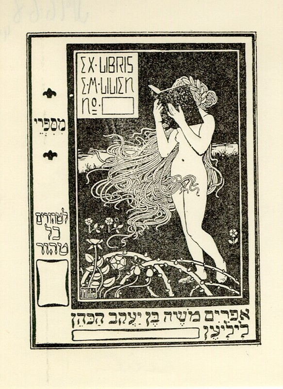 Ex libris Lilien
