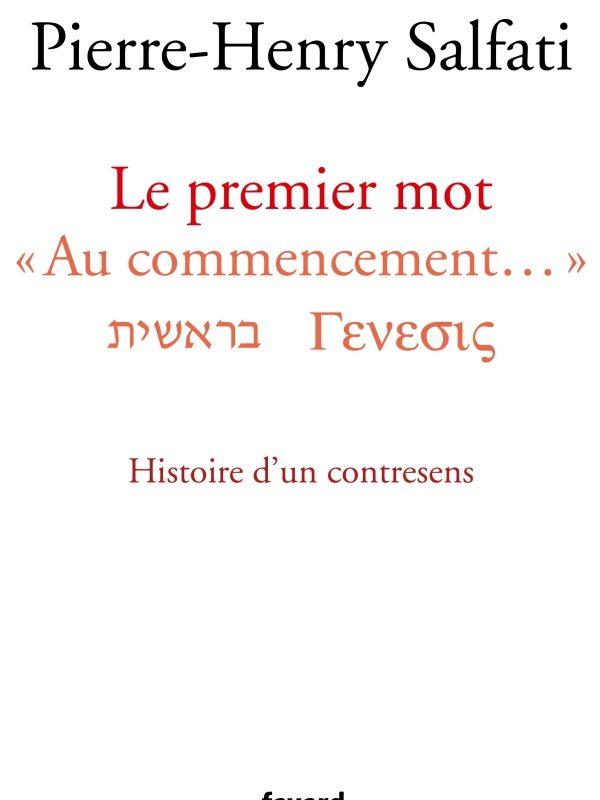 Présentation du livre « Le premier mot 'Au commencement…' » par Pierre-Henry Salfati