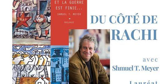 Shmuel T. Meyer